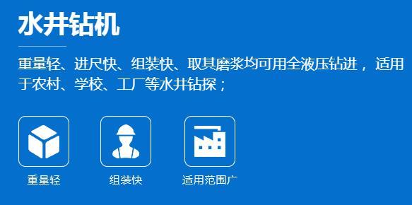 重庆下载头头平台厂家